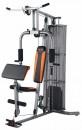 Многофункциональный спортивный комплекс Body Sculpture BMG-4300THC