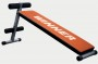 Скамья для пресса OXYGEN (WINNER) Flat Sit Up Board