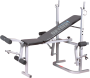Многофункциональная силовая скамья под штангу Winner/Oxygen Boston II